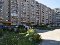 Yekaterinburg, Izbirateley st, house 60. Apartment house