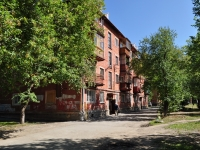 Yekaterinburg, Izbirateley st, house 67. Apartment house