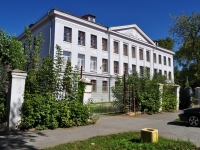 Yekaterinburg, school №81, Izbirateley st, house 68