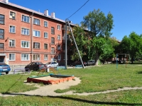 Yekaterinburg, Izbirateley st, house 69. Apartment house