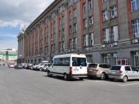 Yekaterinburg, governing bodies Администрация г. Екатеринбурга, Bankovsky alley, house 1