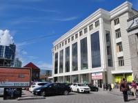 "Yekaterinburg, supermarket ""ЦУМ"", Bankovsky alley, house 3"