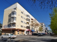 Yekaterinburg, Bankovsky alley, house 8. Apartment house