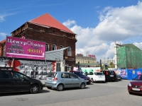 "Yekaterinburg, shopping center ""БАНКОВСКИЙ"", Teatralny alley, house 5А"