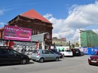 """叶卡捷琳堡市, 购物中心 """"БАНКОВСКИЙ"""", Teatralny alley, 房屋 5А"""