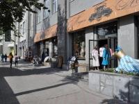 叶卡捷琳堡市, Teatralny alley, 房屋 4. 商店