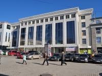 Yekaterinburg, alley Teatralny, house 4. store