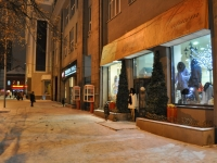 Yekaterinburg, governing bodies Комитет связи и информационных технологий Администрации г. Екатеринбурга, Teatralny alley, house 2
