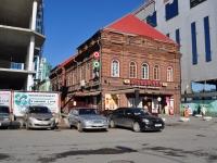 Yekaterinburg, alley Teatralny, house 5А. shopping center