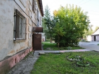 Yekaterinburg, Osoaviakhima alley, house 100. Apartment house