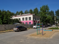 neighbour house: alley. Osoaviakhima, house 103. nursery school №232