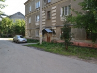 Yekaterinburg, Osoaviakhima alley, house 104. Apartment house