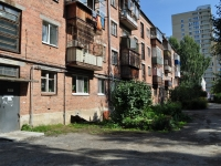 Yekaterinburg, Osoaviakhima alley, house 105. Apartment house