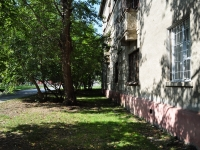 Yekaterinburg, Osoaviakhima alley, house 106. Apartment house