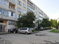 Yekaterinburg, Osoaviakhima alley, house 107. Apartment house