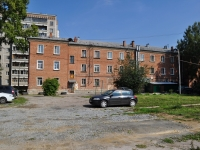 Yekaterinburg, Dostoevsky st, house 63. Apartment house