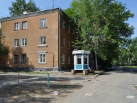 Yekaterinburg, Dostoevsky st, house 69. Apartment house