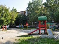 Yekaterinburg, Vosstaniya st, house 5. Apartment house