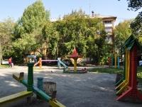 Екатеринбург, Восстания ул, дом 7