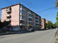 neighbour house: st. Vosstaniya, house 11. Apartment house