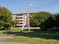 Екатеринбург, Восстания ул, дом 11
