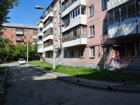 Yekaterinburg, Vosstaniya st, house 11. Apartment house