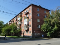 Yekaterinburg, Vosstaniya st, house 13. Apartment house