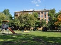 Екатеринбург, улица Восстания, дом 15. многоквартирный дом