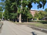 Екатеринбург, Восстания ул, дом 17