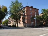 neighbour house: st. Vosstaniya, house 19. Apartment house