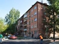Екатеринбург, Восстания ул, дом 19