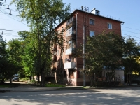 Yekaterinburg, Vosstaniya st, house 23. Apartment house