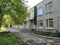 neighbour house: st. Vosstaniya, house 27А. nursery school №536, Малышок