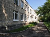 叶卡捷琳堡市, 幼儿园 №536, Малышок, Vosstaniya st, 房屋 27А