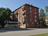 neighbour house: st. Vosstaniya, house 31. Apartment house