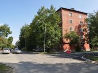 Екатеринбург, Восстания ул, дом 31