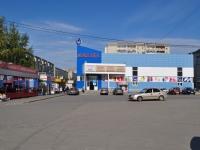 """叶卡捷琳堡市, 超市 """"Монетка"""", Vosstaniya st, 房屋 56/4"""