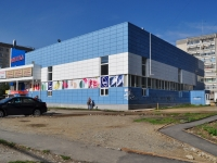 "Екатеринбург, супермаркет ""Монетка"", улица Восстания, дом 56/4"