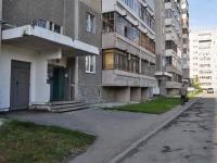 Екатеринбург, улица Восстания, дом 58А. многоквартирный дом