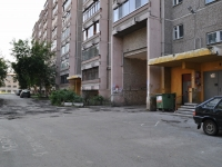 Yekaterinburg, Vosstaniya st, house 89. Apartment house