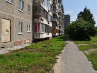Yekaterinburg, Vosstaniya st, house 95. Apartment house