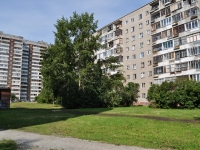 neighbour house: st. Vosstaniya, house 95. Apartment house