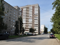 Yekaterinburg, Vosstaniya st, house 97. Apartment house