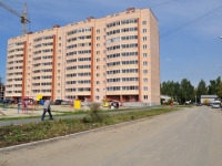 neighbour house: st. Vosstaniya, house 101. Apartment house