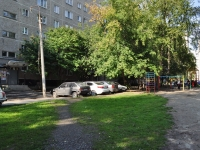 Yekaterinburg, Vosstaniya st, house 110. Apartment house