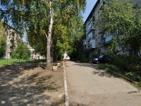 Yekaterinburg, Vosstaniya st, house 120. Apartment house