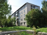 neighbour house: st. Vosstaniya, house 120. Apartment house