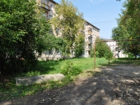 neighbour house: st. Vosstaniya, house 122. Apartment house