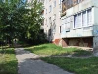 Екатеринбург, улица Восстания, дом 124. многоквартирный дом