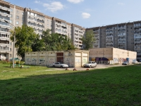 叶卡捷琳堡市, Vosstaniya st,